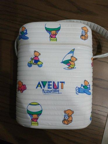 Τσάντα ισοθερμικη της Avent. Χώρος για 2 μπιμπερο κ από άλλης