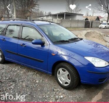 транспортер т4 в Кыргызстан: Ford Focus 1.6 л. 2002 | 220000 км