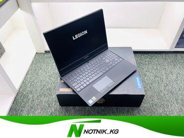 Ноутбук-игровой мощный,так же для сложных задач  -LENOVO LEGION  -моде