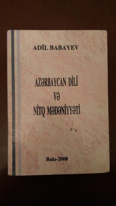 Azərbaycan dili və nitq mədəniyyəti (Adil Babayev)