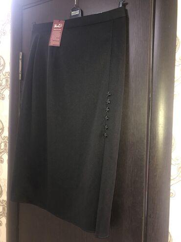 Юбка, новая, куплена в Италии за 4500, длина ниже колен, размер 50-54