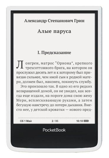 PocketBook ULTRA 650 в Bakı