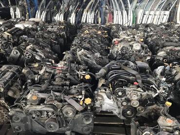номера на авто бишкек в Кыргызстан: Мотор, моторы, двигатель, моторы, двигателя, коробка АКПП привозные д