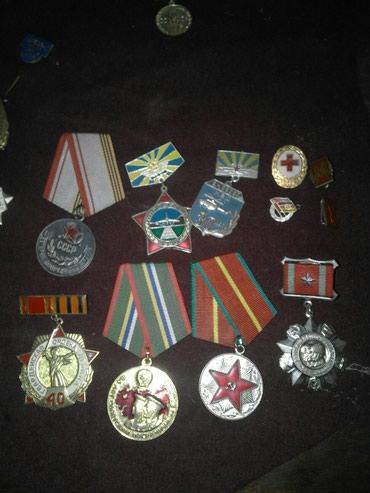Куплю ордена медали для коллекции в Бишкек