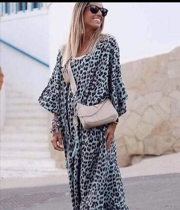 Avo krzno obim - Srbija: Dress