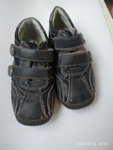 Ботиночки для мальчика 3-4 года.Всего 100 в Бишкек