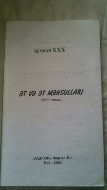 телефоны флай 4 джи в Азербайджан: Эt ve et mehsulları (sklet roman). Чтобы посмотреть мои