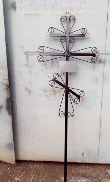 Продаю металлические кресты и ограды в Сокулук