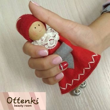 "Beauty nails in beauty room ""Ottenki"" в Бишкек"
