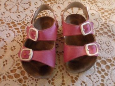 Sandalice kratko nosene, broj 21. - Sid
