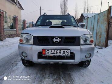nissan эксперт в Кыргызстан: Nissan Navara 2.5 л. 2003