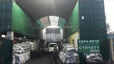 продаём уголь ( сулукту, кара- кече, шабыркул), дрова с доставкой на в Бишкек