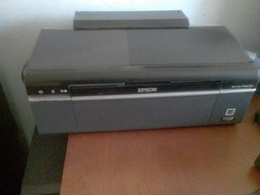 Printer açılmır
