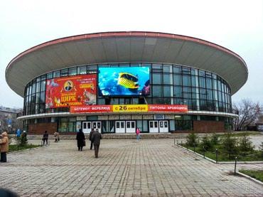 Главное отличие малых и средних в Бишкек