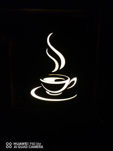 Dekorativna lampa u obliku kafe 30x21
