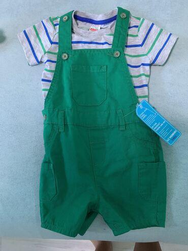 Novi kombinezon sa majicom za bebu dečaka (9-12 meseci)Nikad nošena