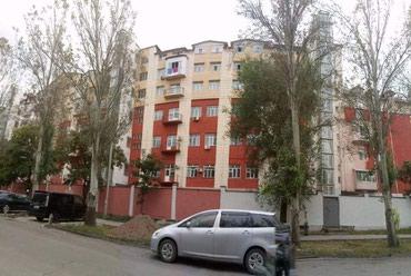 Квартира огонбаева гоголя в Бишкек
