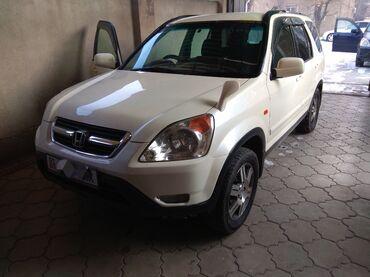 купить литые диски на тойоту камри в Кыргызстан: Honda CR-V 2 л. 2003