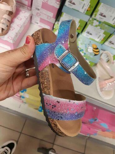 Ostalo | Irig: Sandale povoljno udobne