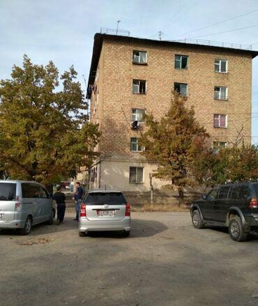 samovar ne jelektricheskij в Кыргызстан: Продаю дом гостиничного типа, район Политеха за кинотеатром Манас. Име