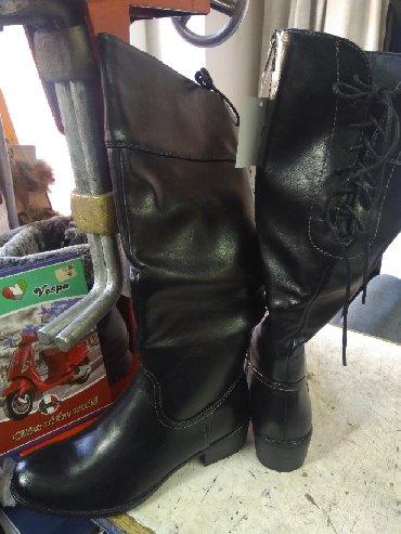 Ženska obuća | Novi Banovci: Nove čizme 39br. Ima na slici cena u radnji!