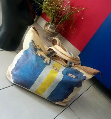 Očuvana torba Povoljno