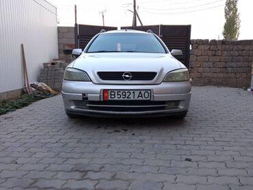 Opel - Кыргызстан: Opel Astra 1.7 л. 2001 | 250000 км