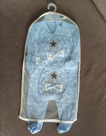 detskaja odezhda ot 0 do goda в Кыргызстан: Нарядный детский слип. Новый, ни разу не одевали. 0-3 мес. Находимся в