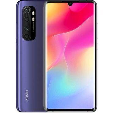 Б/у Xiaomi Mi Note 10 Lite 64 ГБ Фиолетовый