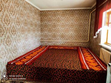 Недвижимость - Кызыл-Адыр: Продается дом цена договорная