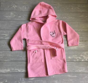 Продам халат флисовый, размер 2-3 года, в отличном состоянии