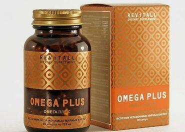 REVITALL OMEGA PLUS⠀⠀О важности для организма незаменимых жирных