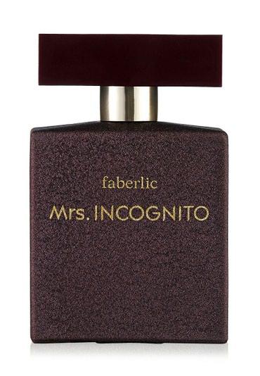 Bakı şəhərində Mrs. İncognito. ( qadın üçün )