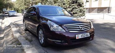 Nissan - Бишкек: Nissan Teana 3.5 л. 2008