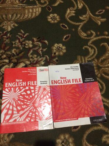 Elementary workbook ve Elementary students book.her birinin qiymeti 3