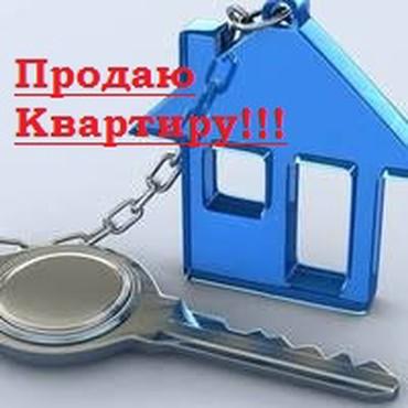 1 ком кв гост типа Ворошилова в Бишкек
