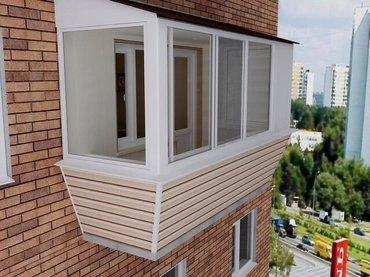 """Балконы, лоджии отделка """"под ключ"""". в Бишкек"""
