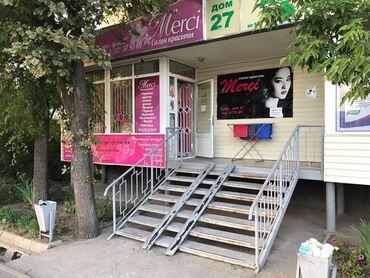 продается-коммерческая-недвижимость в Кыргызстан: Продается готовый, раскрученный бизнес!-Детальное местоположение в