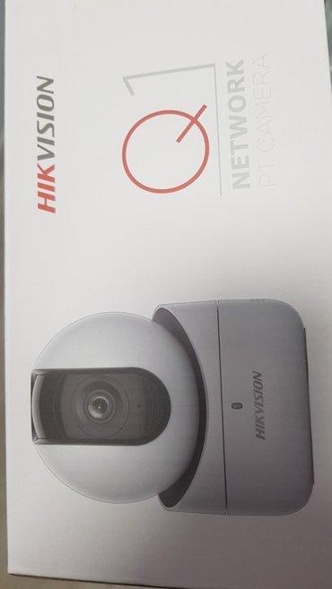 Видеокамера HIKVISION PTZ с поворотным устройством
