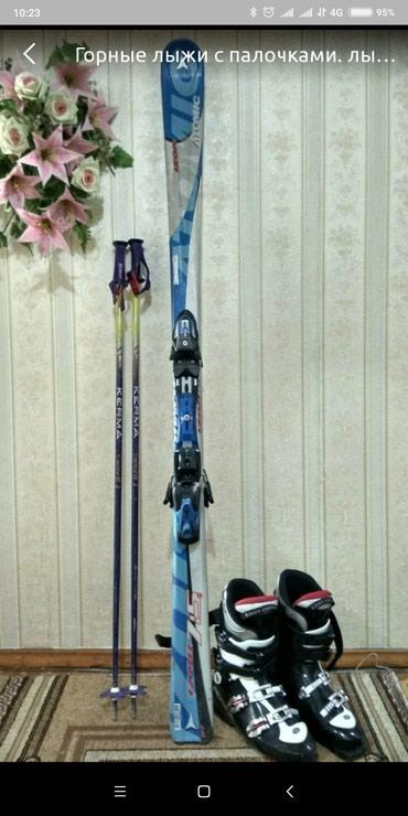 Ростовка 180. Отличные лыжи для уверено в Бишкек