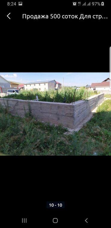 куплю участок в бишкеке арча бешике в Кыргызстан: Продам 5 соток Строительство от собственника