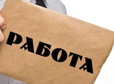 Швеи - Кыргызстан: Требуются технолог и швеи!!! Опыт!!!