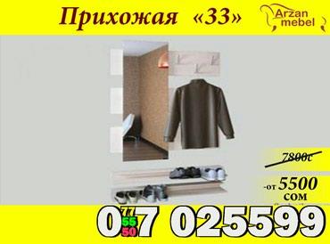 ad-image-49784270