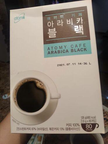 Мода, красота и здоровье - Беловодское: Атоми Кофе. Арабика black содержит только 100% арабику, самый дорог