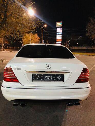 Профнастил 0 45 цена - Кыргызстан: Mercedes-Benz S 500 5 л. 2002
