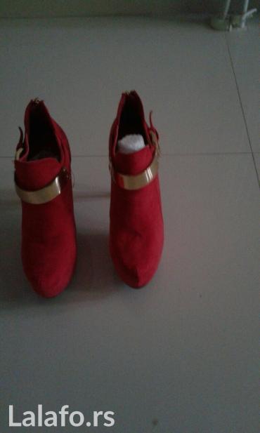 Ženska obuća | Backa Palanka: Cipele novo broj 37 broj 38