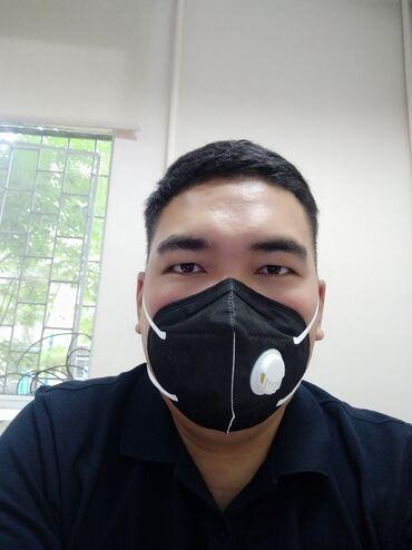 KN95 с респиратором черные 40 сом. и белые 30сом. Fashion маски с