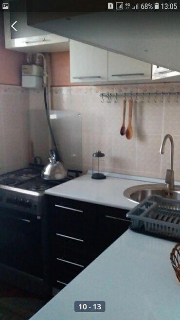 арматура баасы ош в Кыргызстан: Квартира люкс только для респектабельных клиентов 2 комнаты