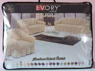 Kuća i bašta | Arandjelovac: Set za fotelju,dvosed i trosed Cena 6800 din
