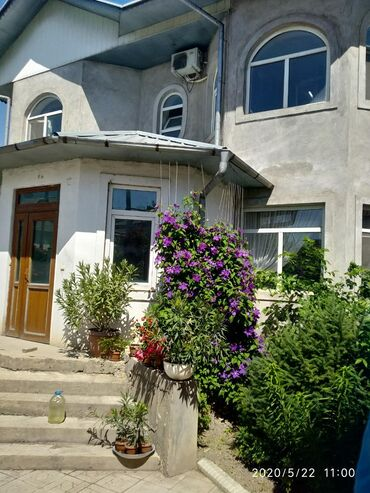 Продам Дома от посредника: 250 кв. м, 7 комнат